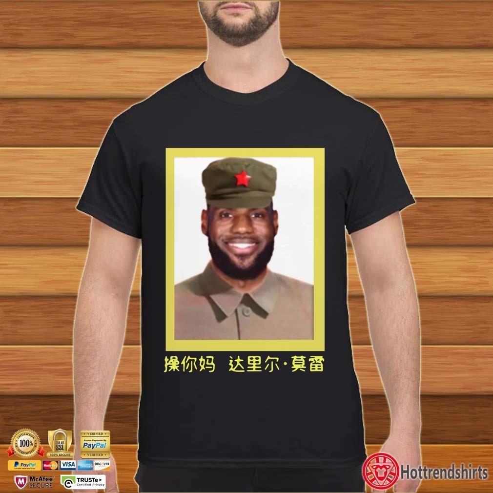 Lebron James China King Shirt