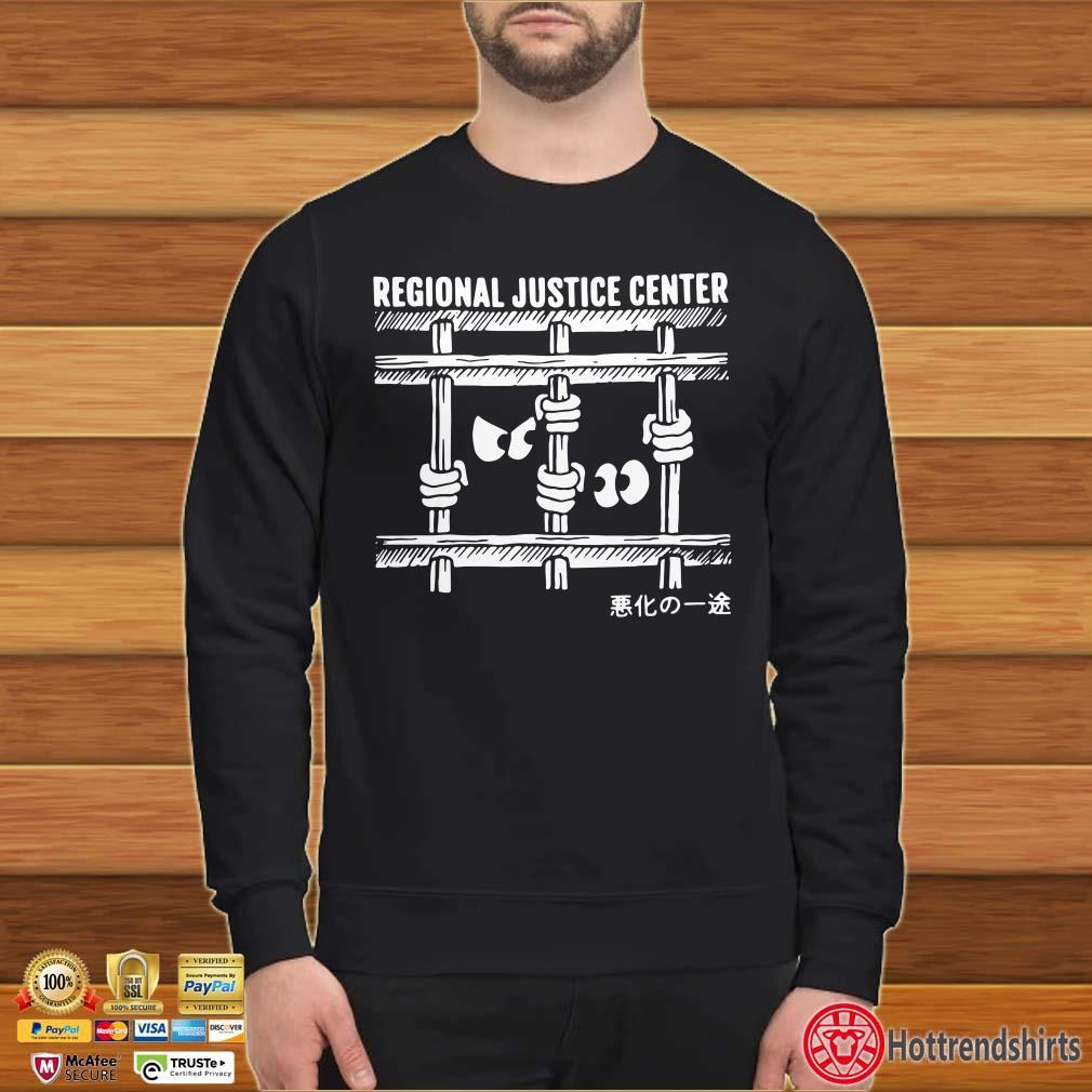Regional Justice Center Shirt